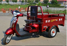 MINI THREE wheel cargo 110cc engine tricycle for aged