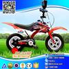new products moto bicycle 2015 Pakistan kids bike