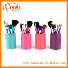 Cosmetic Tools Make up Brush Set 12 Pecies Plus Case