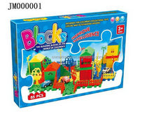 Fashionable new design baby funny bricks toys