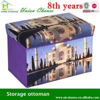 2015 purple print PVC storage ottoman for shoes
