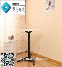 Simples pied réglable en hauteur table basse en design moderne