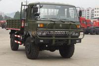4X4 military tanker truck
