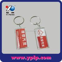 Rectangle Blank Acrylic Plastic Key Chain Keychain Photo Holder