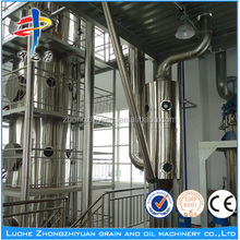 cooking oil refinery vegetable oil refinery plant