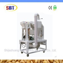 The Equipment for Vegetable Seed Cleaner