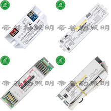 PH8 Series 99V to 264V universal voltage ballasts for 100W to 200W uv lamps
