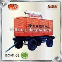Delixi Trailer Type Yuchai Engine Diesel Power Generator