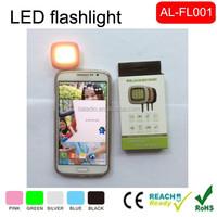 Mobile Phone Accessories, photo studio backgrounds light,flash camera light
