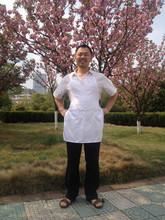 white custom bib apron moq 100 pcs i am a happy chef!