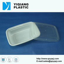 freezer YQ-F1000 storage large plastic containers