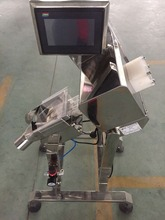 High quality Digital Metal Detector for pharmaceutical