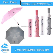 Advertising Wine Bottle Umbrella