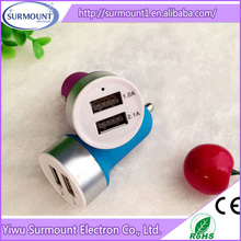 rubber frosted dual USB car charger wholesale colorful travel charger