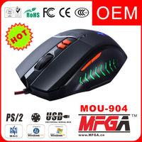 2015-Hot MFGA gaming mouse