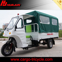 Ambulance three wheel motorcycle/Emergency motor tricycle 3 wheeler