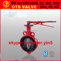 BV-SY-648 Wafer Cast Iron Manual Butterfly Control Valve