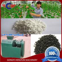 oil palm cake fertilizer granulator/oil palm fertilizer machinery/organic fertilizer granulator