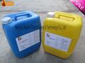 Enviormental amigável de água- a prova de pintura/grout/grout da telha para a construção