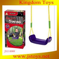 kids single swing