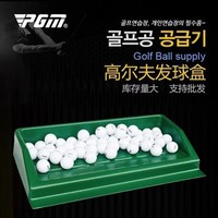 PGM Golf Ball Plastic Liquid Dispenser
