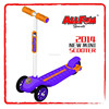 Kids Mini Scooter with Handle Bar and Ring Bell