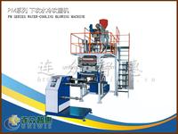high output Blown Film Machine Automatic PP Film Blowing Machine Uniwis brand