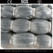 Nylon Monofilament Fishing Net ,Manufacturer Of Used Knitting Fishing Nets