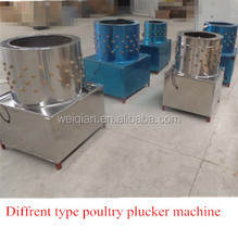 high quanlity wholesale industrial duck turkey feather plucker/chicken plucker fingers rubber finger