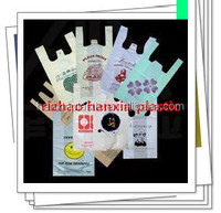HDPE/LDPE Print 1-4 color Plastic t-shirt bags making machine price
