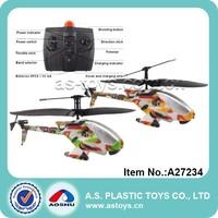 Super cool remote control small foam airplane for children