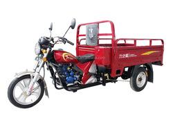 2014 year 175cc/200cc/250cc dump three wheel motorcycle/China three wheel motorcycle
