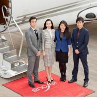 Aircraft Scrap Carpet