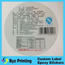 Cartoon key ring label, high quality print