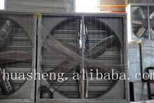 36inch greenhouse vacuum cooling fan ventilation fan