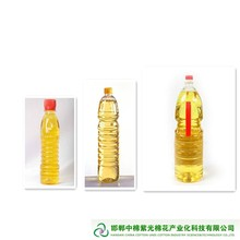 used cotton oil