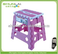 plastic collapsible stool,children plastic fold up bar stools