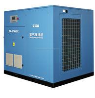 Hot Sale Silent Voice Screw Air Compressor