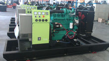 small silent type home used diesel engine