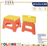 small plastic folding stool chair