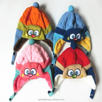 Cute knitted kids hats cartoon winter children hats