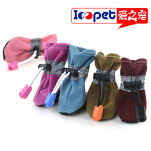 IOOPET Suede Dog Shoe Cover Oxford cloth Sole Double layer Pet Socks [AC1008]