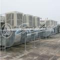 Sistema de enfriamiento evaporativo para uso comercial gran flujo de aire enfriador de aire