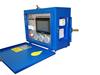 /p-detail/COMIX-Refrigeraci%C3%B3n-l%C3%ADquida-Cinta-transportadora-Curado-Equipo-de-Prensa-C%C3%B3mic-2200-300005539720.html