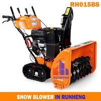 truck snow plow/Mini Snow Plow/Atv Snow Plow Gasoline Loncin Engine