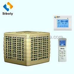Environmental protection energy saving evaporative air cooler
