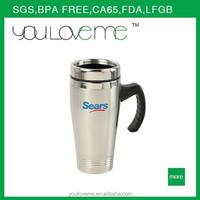 2015 best selling low MOQ customized french press travel mug, mug for sublimation wholesale