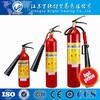 /p-detail/2014-nuevos-gabinetes-contra-incendios-y-extintores-de-fabricaci%C3%B3n-300001339595.html