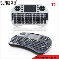 I8 air mouse remote rii wireless keyboard with touchpad