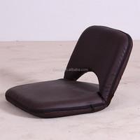 legless portable PU Leather mini folding lounge chair indoor